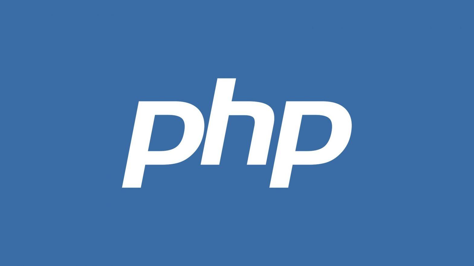 PHP nədir